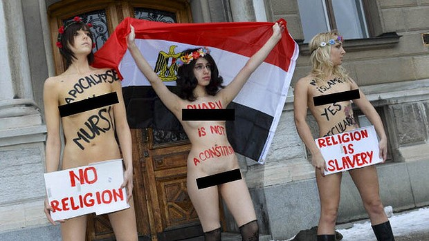 Nude egyptian protest